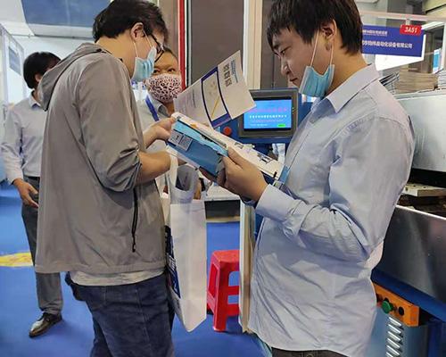 参展2020DME中国(东莞)机床展