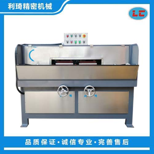 双磨头平面水磨拉丝机LC-BL612-2