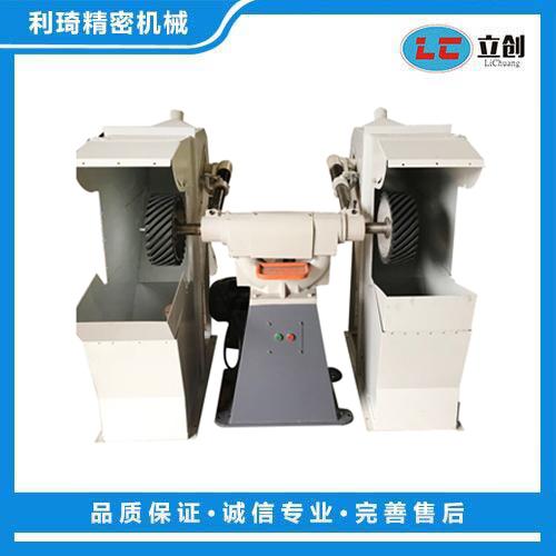 环保型立式砂带机LC-SD503E