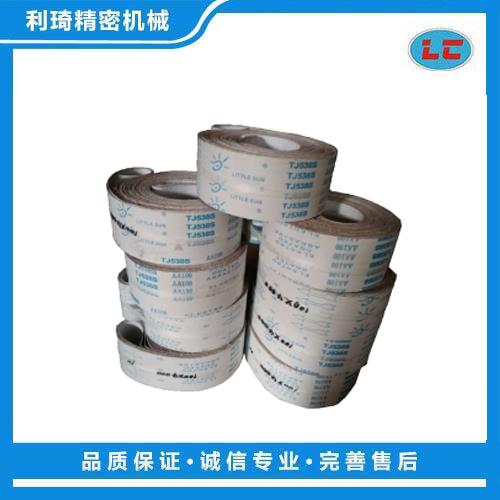 铝制品专用砂带拉丝