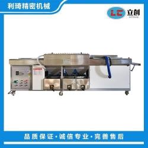 输送式自动清洗烘干机LC-QX450