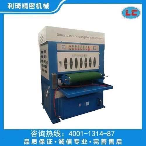 板材自动抛光机LC-C800
