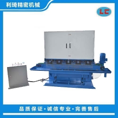 五砂输送式水磨机LC-C315-5