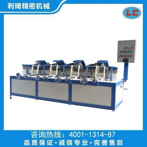 四组圆管(棒)自动抛光机LC-ZP804A
