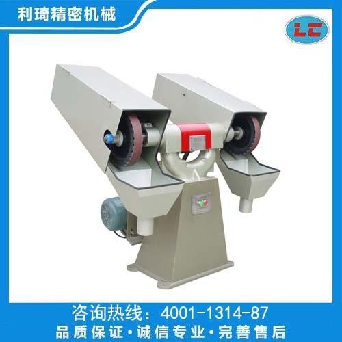 环保型立式砂带机LC-SD503A