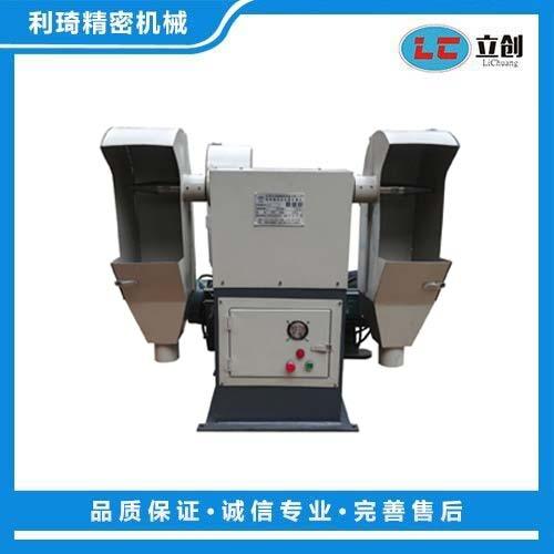 环保立式抛光机LC-SP813B