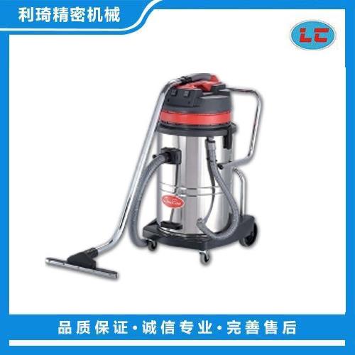 工业吸尘器LC-GX103
