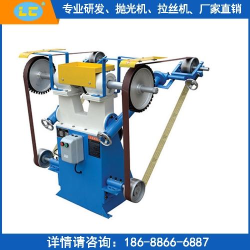 立式(三轮)砂带机LC-SD300