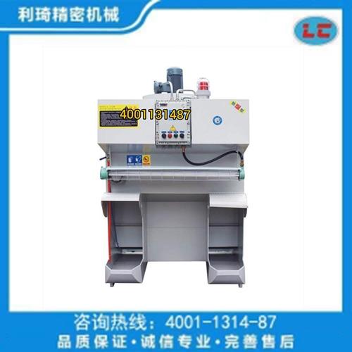 自激喷淋除尘器 LC-ZYSF300-2