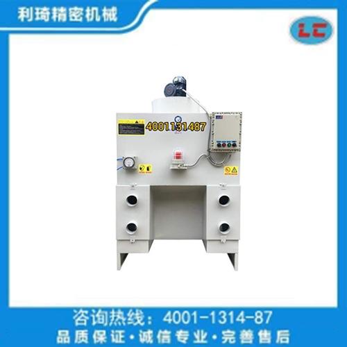 湿式防爆除尘器LC-ZYSF300-3